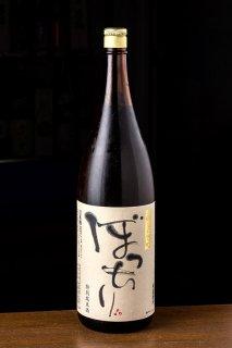 土佐しらぎく 純米酒 ぼっちり 1.8L