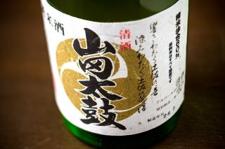 山田太鼓 純米酒 720ml