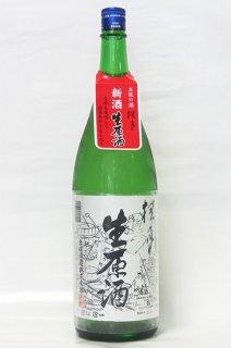 桂月 冬季限定 生原酒 720ml