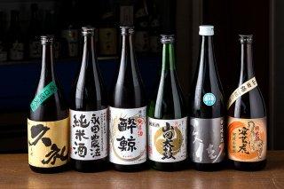 日本酒 辛口 土佐酒 呑み比べ 720ml 6本セット