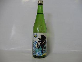 南 特別純米酒