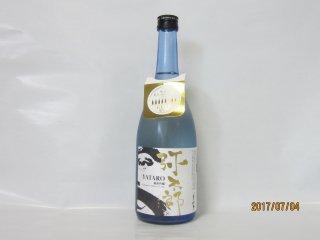 美丈夫 弥太郎 純米吟醸 日本酒 720ml
