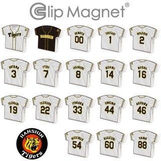 ユニフォーム型ClipMagnet(クリップマグネット) 阪神タイガース  Tigers