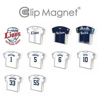 ユニフォーム型ClipMagnet(クリップマグネット) 西武ライオンズ Lions