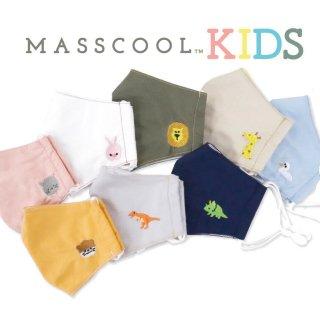 マスク 通年用 MASSCOOL KIDS マスクールキッズ 通学 洗えるマスク ゴム調節可 さらっと快適