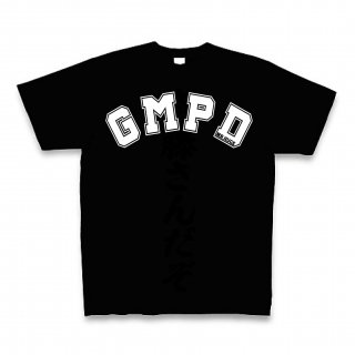 MR.HUGE GMPD LOGO(ジーエムピーディー)PRINTED Tシャツ ブラック×ホワイト