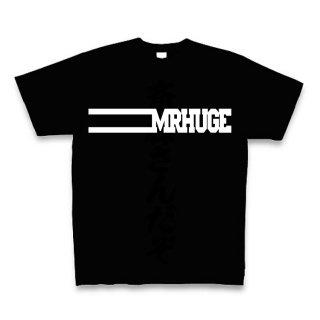 MR.HUGE LINE ROGO(ライン ロゴ) PRINTED Tシャツ ブラック×ホワイト