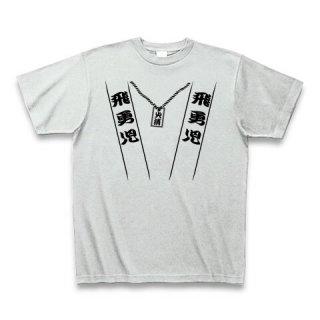 MR.HUGE 火消し 飛勇児 PRINTED Tシャツ アッシュグレー