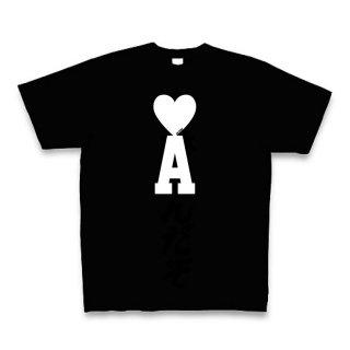 MR.HUGE HEART ON INITIAL(ハート オン イニシャル)PRINTED Tシャツ ブラック
