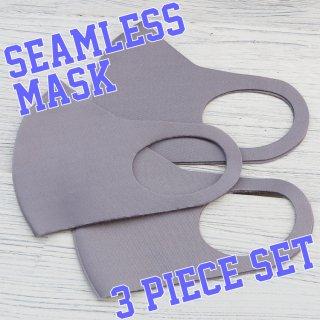 【即納】SELECT Polyurethane seamless MASK 3pieceSET(ポリウレタン シームレス マスク 3点セット)グレー