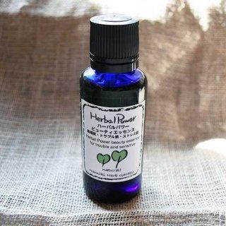 ハーバルパワー・ビューティエッセンス・センシティブ&トラブル(敏感肌・ストレス肌・トラブル肌用):オイル美容液