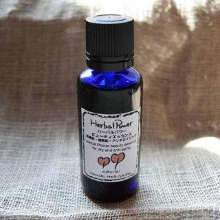 ハーバルパワー・ビューティーエッセンス・ドライ&エイジング(敏感肌・乾燥肌・成熟肌用):オイル美容液
