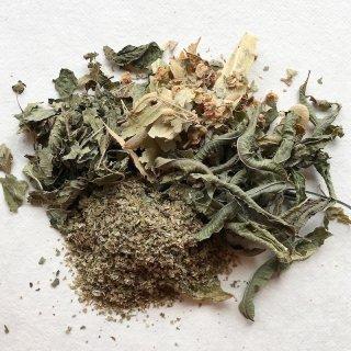 8.ミッドナイトブレンドハーブティー<br>Midnight Blend Herb Tea