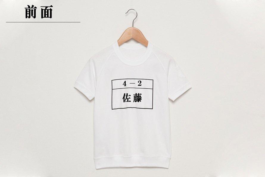 枠ありゼッケン大(名入れと縫い付け)