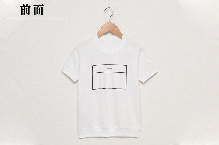 枠ありゼッケン大(縫い付け)13cm×19cm
