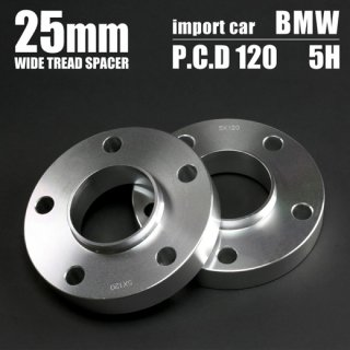 ワイドトレッドスペーサー 25mm<br>120×5H【BM-25】<br>BMW