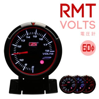 Autogauge オートゲージ<br>RMTシリーズ 60mm 電圧計