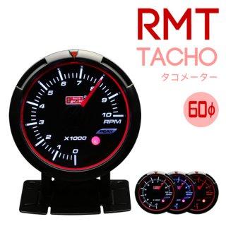 Autogauge オートゲージ<br>RMTシリーズ 60mm タコメーター