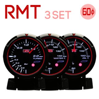 Autogauge オートゲージ<br>RMTシリーズ 60mm<br>3連メーターセット<br>ブースト計・水温計・油温計【リモコン付】