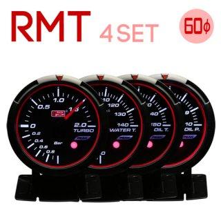 Autogauge オートゲージ<br>RMTシリーズ 60mm<br>4連メーターセット<br>ブースト計・水温計・油温計・油圧計<br>【リモコン付】