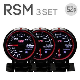 Autogauge オートゲージ<br>RSMシリーズ 52mm/60mm<br>3連メーターセット<br>ブースト計・水温計・油温計