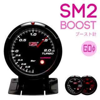 Autogauge オートゲージ<br>SM2 430シリーズ 60mm ブースト計