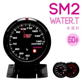 Autogauge オートゲージ<br>SM2 430シリーズ 60mm 水温計