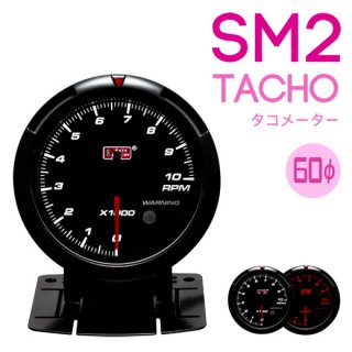 Autogauge オートゲージ<br>SM2 430シリーズ 60mm タコメーター