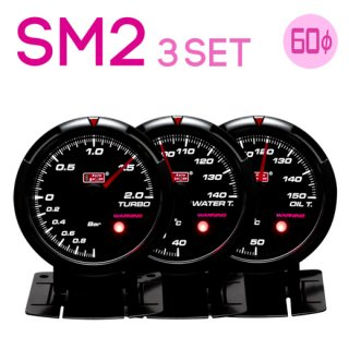 Autogauge オートゲージ<br>SM2 430シリーズ 60mm<br>3連メーターセット<br>ブースト計・水温計・油温計