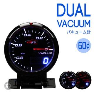 Deporacing デポレーシング<br>DUAL WAシリーズ 60mm バキューム計