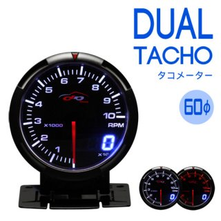 Deporacing デポレーシング<br>DUAL WAシリーズ 60mm タコメーター