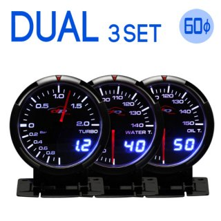 Deporacing デポレーシング<br>DUAL WAシリーズ 60mm<br>3連メーターセット<br>ブースト計・水温計・油温計