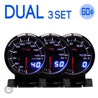 Deporacing デポレーシング<br>DUAL WAシリーズ 60mm<br>3連メーターセット<br>水温計・油温計・油圧計
