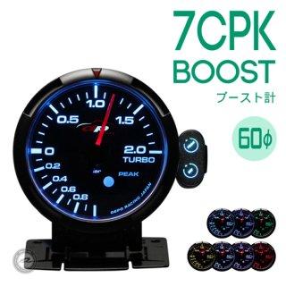 Deporacing デポレーシング<br>7CPKシリーズ 60mm ブースト計