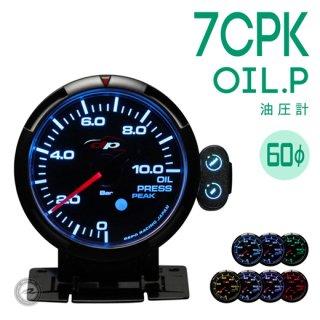 Deporacing デポレーシング<br>7CPKシリーズ 60mm 油圧計