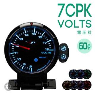 Deporacing デポレーシング<br>7CPKシリーズ 60mm 電圧計