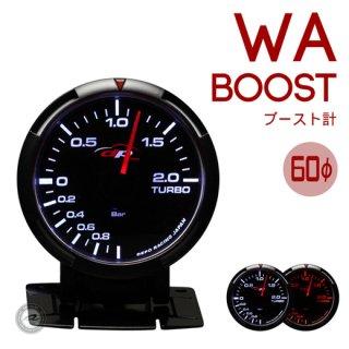 Deporacing デポレーシング<br>WAシリーズ 60mm ブースト計