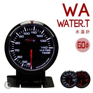 Deporacing デポレーシング<br>WAシリーズ 60mm 水温計