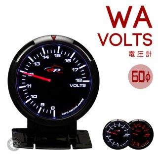 Deporacing デポレーシング<br>WAシリーズ 60mm 電圧計