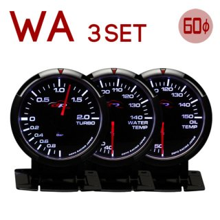 Deporacing デポレーシング<br>WAシリーズ 60mm<br>3連メーターセット<br>ブースト計・水温計・油温計