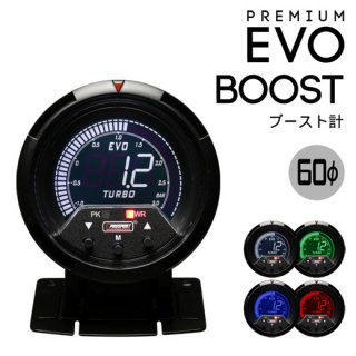 PROSPORT プロスポーツ<br>PREMIUM EVOシリーズ 60mm<br>ブースト計