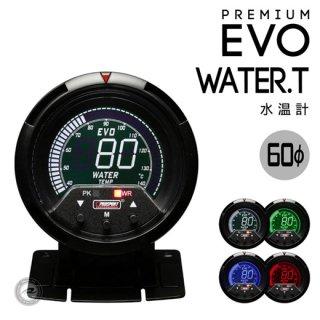 PROSPORT プロスポーツ<br>PREMIUM EVOシリーズ 60mm<br>水温計