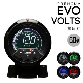 PROSPORT プロスポーツ<br>PREMIUM EVOシリーズ 60mm<br>電圧計