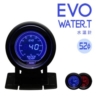 PROSPORT プロスポーツ<br>EVOシリーズ 52mm 水温計