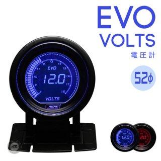 PROSPORT プロスポーツ<br>EVOシリーズ 52mm 電圧計