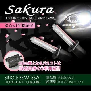 HID 桜-sakura-<br>HB4 35W 6000K