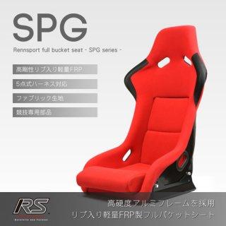 フルバケットシート<br>SPG ファブリック【レッド】