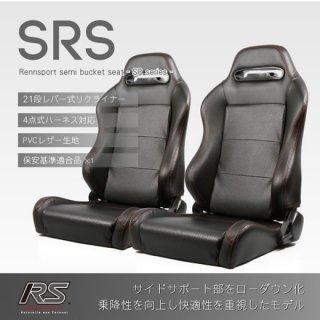 セミバケットシート<br>SRS PVCレザー【ブラック】<br>2脚セット