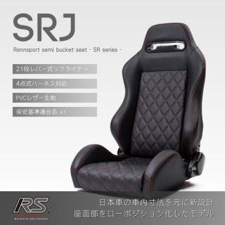 セミバケットシート<br>SRJ PVCキルティング【ブラック】