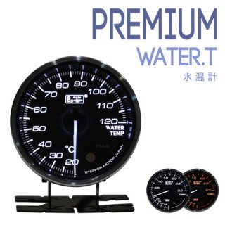 Autogauge オートゲージ<br>PREMIUMシリーズ 60mm 水温計